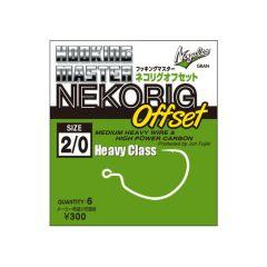 Nogales HOOKING MASTER Neko Rig Offsethaken Heavy Class #1/0