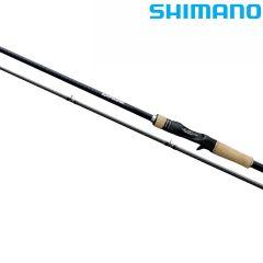 Shimano Expride 168MH2 2,03m 10-30g Baitcastrute